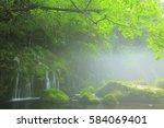 xia yuan falls subsoil water | Shutterstock . vector #584069401