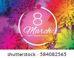colorful paper cut flower. 8... | Shutterstock .eps vector #584082565