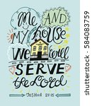hand lettering for me and my... | Shutterstock .eps vector #584083759