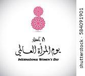 arabic calligraphy of happy... | Shutterstock .eps vector #584091901