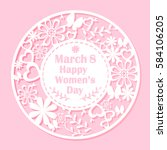 cute cartoon card with happy...   Shutterstock .eps vector #584106205