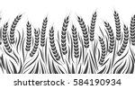 harvest horizontal pattern... | Shutterstock .eps vector #584190934