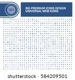 big icon set clean vector | Shutterstock .eps vector #584209501