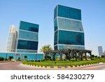 doha  qatar   november 2  2016. ... | Shutterstock . vector #584230279