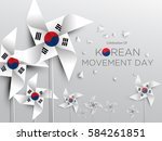 korean movement day background... | Shutterstock .eps vector #584261851