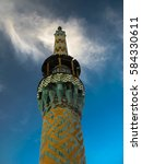 Small photo of Minaret of Amir Chakhmaq Complex and mosque, Yazd, Iran