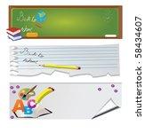 back to school   set of banners | Shutterstock .eps vector #58434607