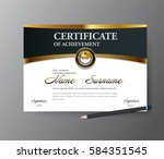 certificate template a4 size... | Shutterstock .eps vector #584351545