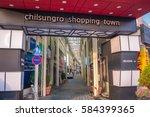 jeju  south korea   26... | Shutterstock . vector #584399365