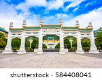 taipei  taiwan at the national... | Shutterstock . vector #584408041