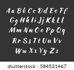 vector handwritten brush script.... | Shutterstock .eps vector #584531467