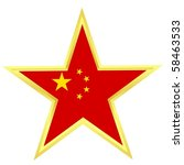 gold star with a flag of china | Shutterstock .eps vector #58463533