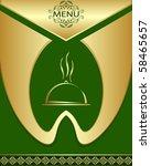 menu card template | Shutterstock .eps vector #58465657