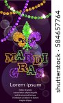 mardi gras card. invitation to... | Shutterstock .eps vector #584657764