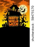 halloween image with old house... | Shutterstock . vector #58475170