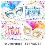 vector mardi gras flyer banner... | Shutterstock .eps vector #584760784