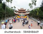 hanoi  vietnam  feb 20  2017 ... | Shutterstock . vector #584848669