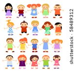 cartoon smiling children | Shutterstock .eps vector #58489312