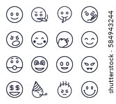 smiley icons set. set of 16...   Shutterstock .eps vector #584943244