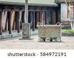details in the imperial city of ... | Shutterstock . vector #584972191