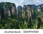 Chinese Landscape   Wulingyuan...
