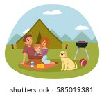 picnic setting with fresh food... | Shutterstock .eps vector #585019381