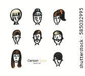 hand drawn set of cartoon faces ... | Shutterstock .eps vector #585032995