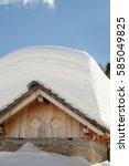 alpin hut on the dolomite alps... | Shutterstock . vector #585049825