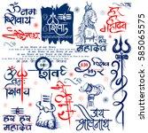 illustration of lord shiva ...   Shutterstock .eps vector #585065575
