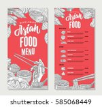asian food restaurant menu... | Shutterstock .eps vector #585068449