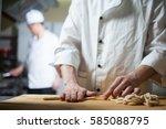 two men in the uniform are...   Shutterstock . vector #585088795