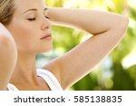 close up portrait of a... | Shutterstock . vector #585138835