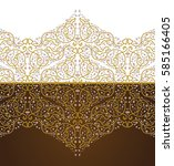 vector ornamental  decorative... | Shutterstock .eps vector #585166405