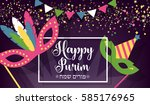happy purim  jewish celebration ... | Shutterstock .eps vector #585176965