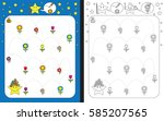 preschool worksheet for... | Shutterstock .eps vector #585207565