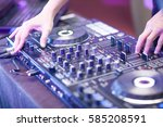 dj playing the track at a party | Shutterstock . vector #585208591