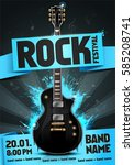 vector rock festival flyer... | Shutterstock .eps vector #585208741