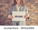 now hiring concept | Shutterstock . vector #585263084