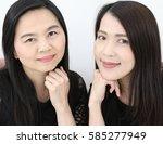 women face  both of her get a... | Shutterstock . vector #585277949