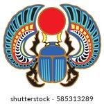 Egyptian Scarab Beetle. Sacked...