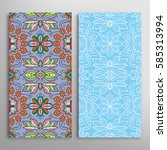 vertical seamless patterns set  ... | Shutterstock .eps vector #585313994