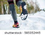 walking or running legs sport... | Shutterstock . vector #585352445