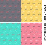 set of seamless textures with... | Shutterstock .eps vector #585373325