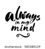 hand drawn typography lettering ... | Shutterstock .eps vector #585380129