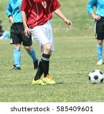 football soccer | Shutterstock . vector #585409601