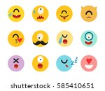 emoticons cyclops vector set....   Shutterstock .eps vector #585410651