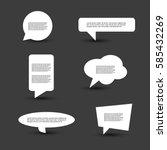 speech bubbles | Shutterstock .eps vector #585432269