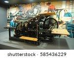 mainz  germany   may 8  2014.... | Shutterstock . vector #585436229