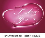 card  i love you | Shutterstock . vector #585445331
