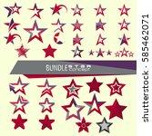 bundle of modern star logo... | Shutterstock .eps vector #585462071